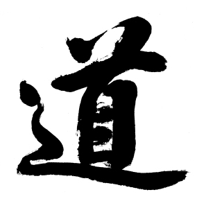 The Dao, calligraphy by Master WIlliam Wu, with  grateful thanks.