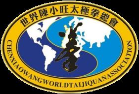 CXW new logo sm trans
